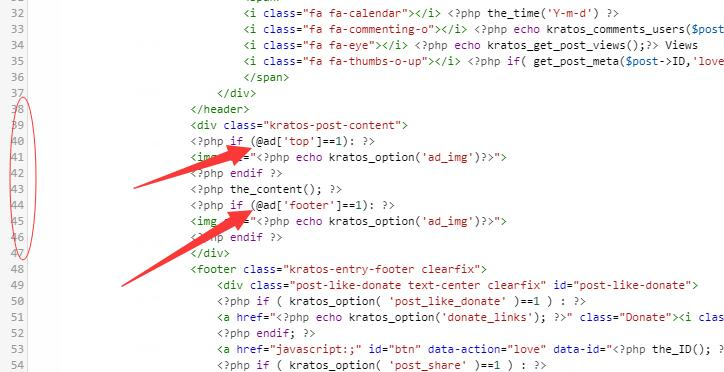 《解决wordpress主题Kratos出现Warning: Illegal string offset 'top' 错误》