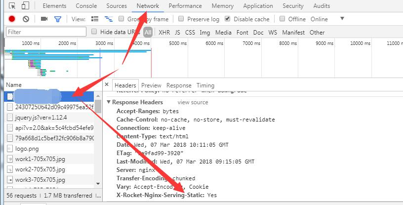 《宝塔面板WordPress缓存插件WP-Rocket 优化设置》