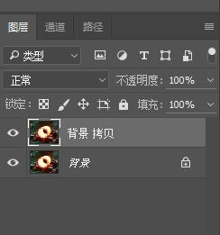 《简单方法用photoshop是图像变清晰》