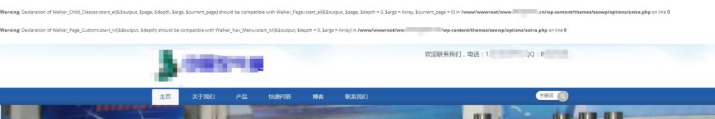 《wordpress主题升级出现should be compatible with Walker_Page::start_el错误的解决办法》