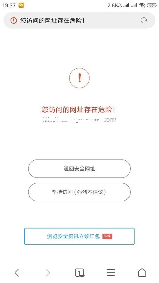 《网站被小米浏览器拦截的解决方法》