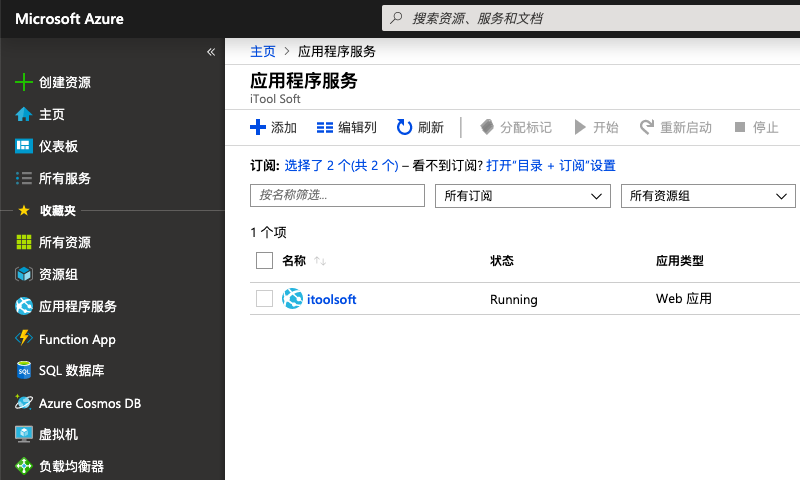 《为微软 Azure 上的 WordPress 应用程序添加自定义域》